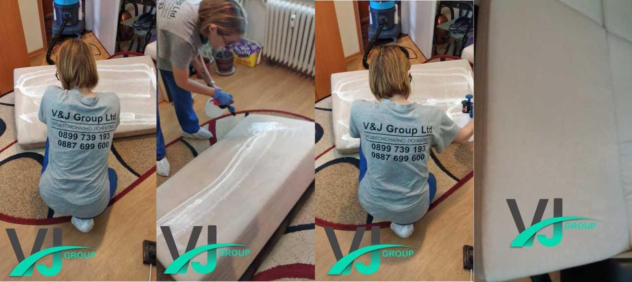 Професионално почистване в Русе