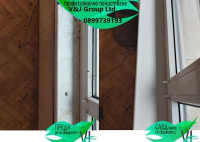 Почистване на дограми V&J Group Ltd.