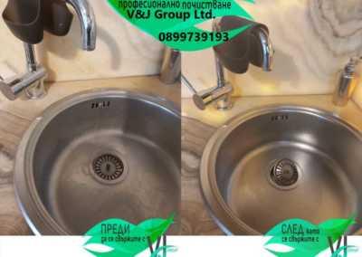Професионално почистване на кухня V&J Group Ltd.