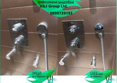 Професионално почистване на Баня V&J Group Ltd.