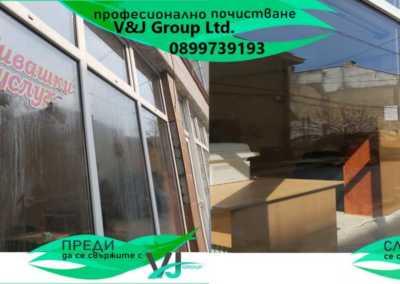 Професионално почистване на силно замърсени прозорци от V&J Group Ltd.