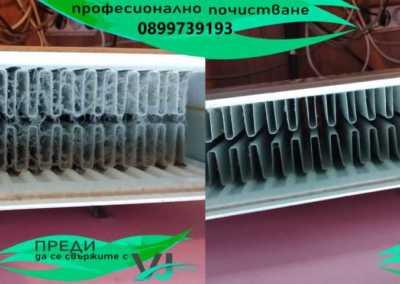 почистване на радиатори V&J GROUP LTD 2020