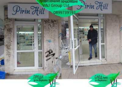 Професионално почистване на графити V&J Group Ltd.