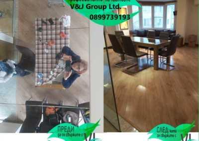 Професионално почистване на дом V&J Group Ltd.
